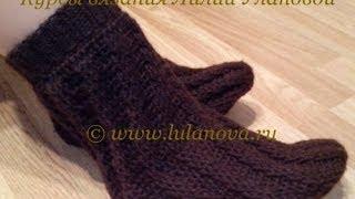Спиральные носки крючком - 1 часть -  Crochet socks without heels