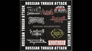 Global Thrash Attack - Russian Thrash Attack vol. 2 (Compilation, 2019)