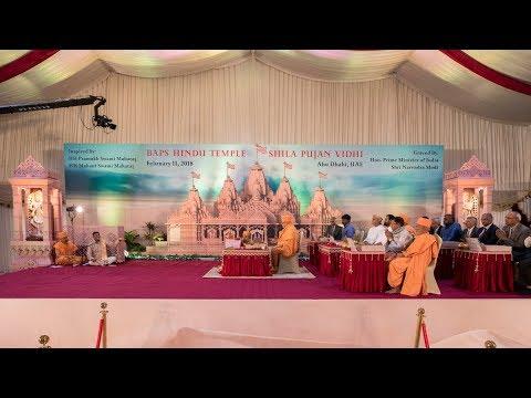 Shila Pujan Vidhi, BAPS Hindu Temple, Abu Dhabi, UAE