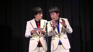 吉田たち 漫才「ファンレター」