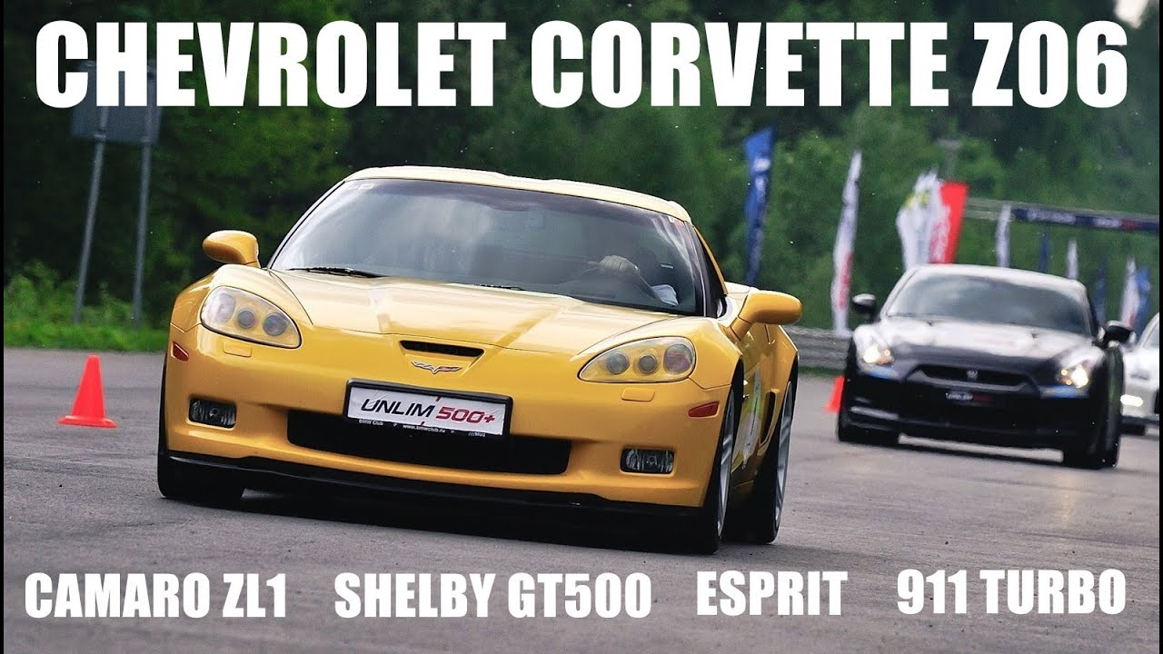 Corvette Z06 Vs Camaro Zl1 Vs Shelby Mustang Gt500 Vs Lotus Esprit Vs Porsche 911 Turbo Youtube