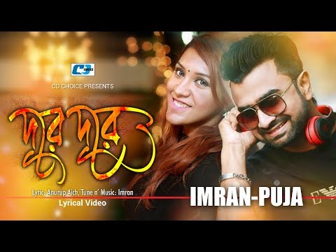 Dure Dure | Imran | Puja | Official New Lyrical Video