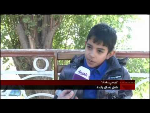 baghdad messi interview with allarabiye tv reoprt