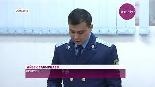 Суд над экс-главой управления здравоохранения начался в Алматы (11.04.19)