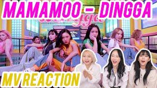 마마무 (MAMAMOO) - 딩가딩가 (Dingga) MV REACTION 뮤비 리액션