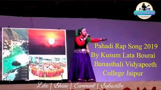 Pahadi Rap Song 2019 By Kusum lata Bourai Banasthali Vidyapeeth college Jaipur
