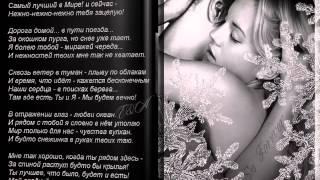 Dj Noiz Feat Asti Зацелую Lyric
