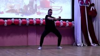 танец под песню Егора Крида - #Что_они_знают?