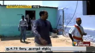 Penalty for the person who involved in the sand / stone quarry at Gopichettipalayam, Erode