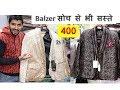 cheapest price blazer coat/wholesale market for balzer delhi/balzer jacket for men