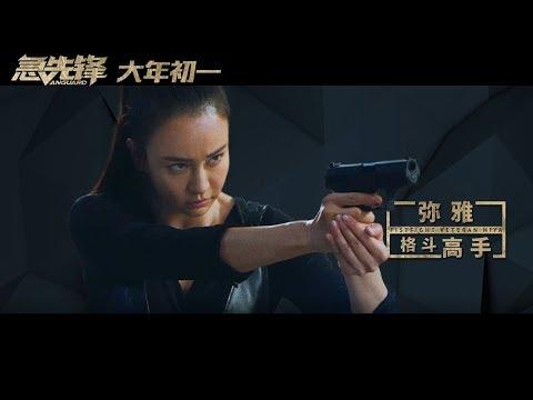 """vanguard---""""miya-qi""""-featurette---behind-the-scenes-(2020)-jackie-chan-movie"""