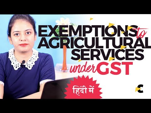 GST Exemptions - Exemptions for Agricultural Services - in Hindi by CA Shaifaly Girdharwal