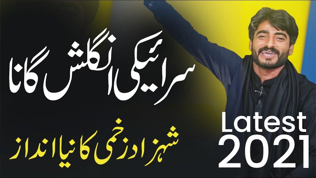 Download Saraiki English Song | Shahzad Zakhmi | 2021 | Latest Saraiki