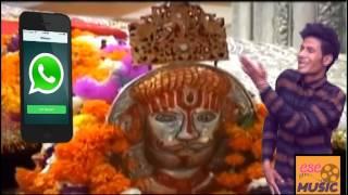 Download Hindi Video Songs - BABA RA WHATSAPP NO.(बाबे रा व्हाट्सअप नमबर)RAMRATAN SHIMLA