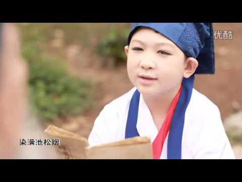 "Chinese teenager sound ""pen and ink, paper and ink."" - Shenzhen Xiaoyu Tao child star [D.C.Boys] 少年"