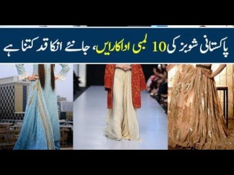 Pakistani models tall Tallest Pakistani