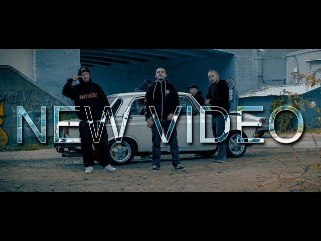 SCAR, IMP, ПМС, VENN & Sr. Martini - ПКЛ (Official Video 2018)
