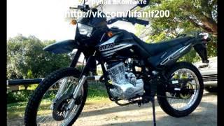 Lifan LF 200 Клуб. Ліфан LF 200 GY-5. Мотоцикл.Крос.
