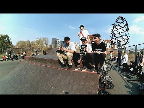 Ghetto Park Slam III