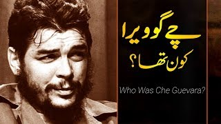 Wo Kon Tha # 001 | Che Guevara Hero or Zero | In Urdu