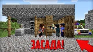 ПОЛИЦИЯ УСТРОИЛА МНЕ ЗАСАДУ В ДЕРЕВЕНСКОЙ КУЗНИЦЕ В МАЙНКРАФТ 100 ТРОЛЛИНГ ЛОВУШКА Minecraft