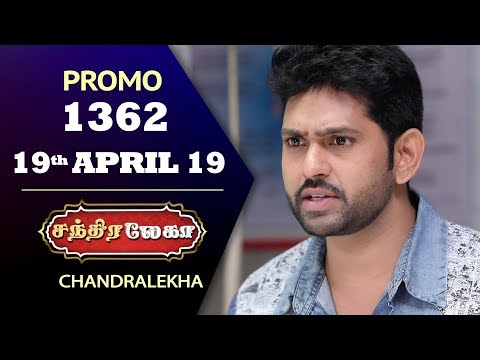 Chandralekha Promo 19-04-2019 Sun Tv Serial  Online