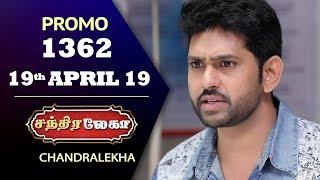 Chandralekha Promo | Episode 1362 | Shwetha | Dhanush | Saregama TVShows Tamil