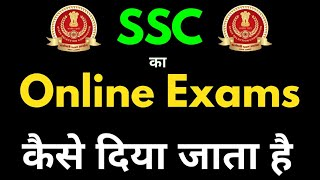 Free online test series for SSC-CGL(tier 1,2),CHSL,MTS,etc