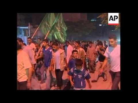 Hamas protest against Abbas' speech, Jebaliyah demo