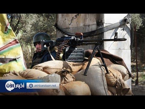 تحذيرات من أن القتال ضد داعش لم ينته بعد  - نشر قبل 2 ساعة