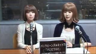 110127放送分 mixi、ブログ、Twitterも、やっているので観て下さい!! http://mixi.jp/show_friend.pl?id=24074526 http://ameblo.jp/vanillabeans-blog.
