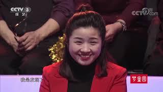 [黄金100秒]体育名嘴分享拯救不开心秘笈 韩乔生语录再现黄金舞台| CCTV综艺