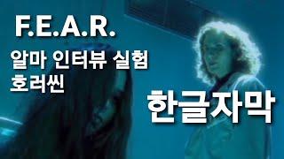 [유튜브 한글자막] 피…