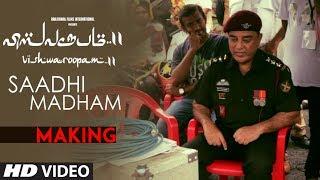 Saadhi Madham Making Video - Vishwaroopam 2   Kamal Haasan, Andrea Jeremiah   Ghibran