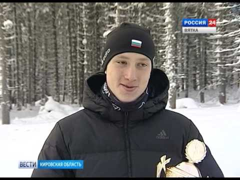 Лыжный спорт в Омутнинске (ГТРК Вятка)