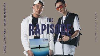 เรือเล็กควรออกจากฝั่ง - G-Bear x Chun Wen (THE RAPISODE) [Official Audio] Resimi