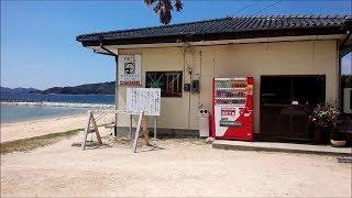 熊毛郡平生町にある 丸山海浜パークの食堂