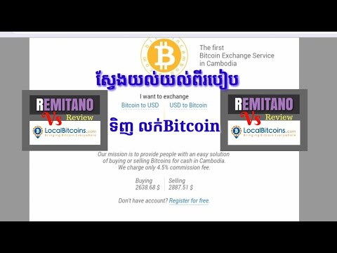 Buy and Sell BTC on Website Cambodia With True Money Review Updated