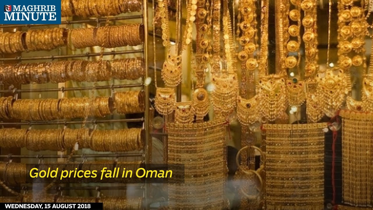 Gold prices fall in Oman