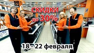 видео Микроволновые печи: купить в Барнауле в интернет-магазине, микроволновые печи
