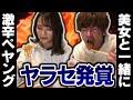 豚小屋 - YouTube