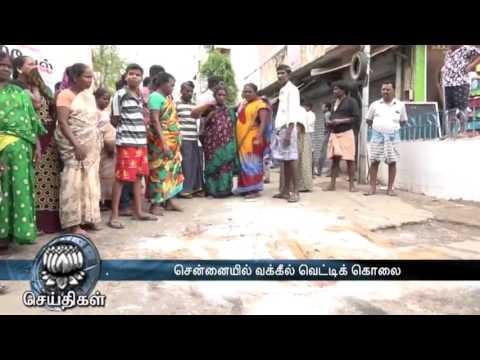 Advocate Ravi murdered by 5 member gang in Vyasarpadi - Dinamalar June 22nd 2016