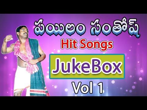 Vol 1 - Pailam Santhosh Hit Songs - Telangana Folk Songs - Social Songs -Telugu Janapada Geethalu