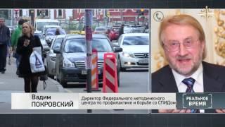 россия на пороге ВИЧ-эпидемии [Реальное время]