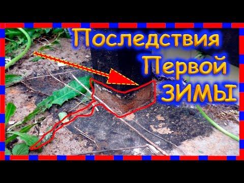 Видео Сетка рабица цена черкесск