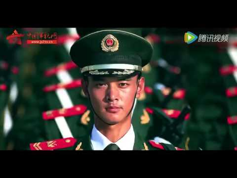 2016中国武警征兵宣传片 Chinese People's Armed Police Force CAPF