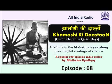 Khamoshi Ki DaastaaN (Chronicle of the Quiet Days) : Episode – 68