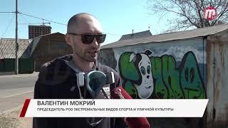 """В Улан-Удэ уличные художники украшают """"скучные"""" стены"""