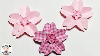 【折り紙】桜 立体的な折り方 Origami Flower Cherry blossoms tutorial【音声解説あり】 / ばぁばの折り紙
