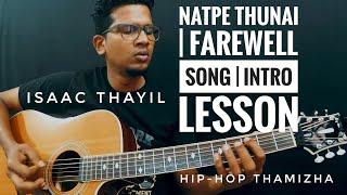 Natpe Thunai | Farewell Song | Lesson | Pallikoodam | Hip-hop Thamizha | Intro | Isaac Thayil